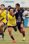 Mohd Khairul Amrie Jafree (l) of Malaysia runs with the ball during the match between Malaysia and Thailand of the the Asia Rugby U20 Sevens Series 2016 on 12 August 2016 at the King's Park, in Hong Kong, China. Photo by Marcio Machado / Power Sport Images