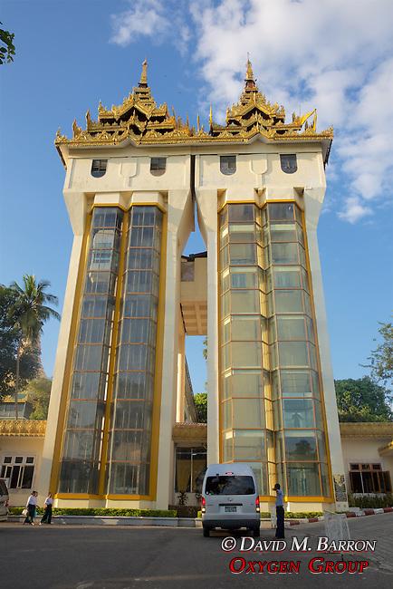 Entrance To Shwedagon Pagoda