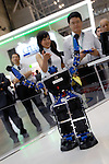 """Taiyo Yuden Co.'s """"Wireless Robo""""  is shown at a toy show in  Japan."""