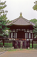 "Nara: Octagonal building--""Hokuendo"" or North Octagonal Hall. Kofuku-ji Temple Precinct.  17th century reconstruction of original, 721. Photo '81."