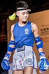 Liu Hin Chung (Blue) of Hong Kong enters to the ring prior the male muay 54KG division weight bout against Ulziibayar Buyan-Orgil (Not in picture) of Mongolia during the East Asian Muaythai Championships 2017 at the Queen Elizabeth Stadium on 11 August 2017, in Hong Kong, China. Photo by Yu Chun Christopher Wong / Power Sport Images