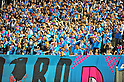 Sagan Tosu fans,.SEPTEMBER 15, 2012 - Football / Soccer :.2012 J.League Division 1 match between Omiya Ardija 1-0 Sagan Tosu at Kumagaya Athletic Stadium in Saitama, Japan. (Photo by AFLO)