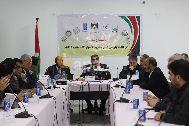 Palestinian Deputy of the Ministry of National Economy in Gaza strip Hatem Eweida speaks during a press conference in the Gaza Strip, in February 3, 2015. Photo by Mohammed Asad