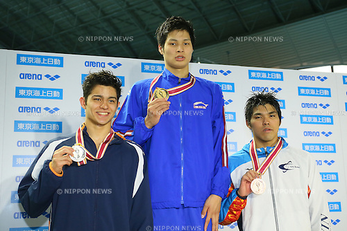 (L to R) <br />  Mokhtar Al-Yamani, <br /> Atsushi Fujiyama, <br /> Toshiki Kojima, <br /> MARCH 29, 2015 - Swimming : <br /> The 37th JOC Junior Olympic Cup <br /> Men's 200m Freestyle <br /> champion ship award ceremony <br /> at Tatsumi International Swimming Pool, Tokyo, Japan. <br /> (Photo by YUTAKA/AFLO SPORT)