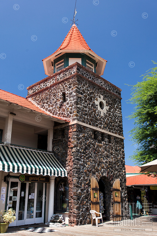 Historic lookout tower in Kona Inn Shopping Village, Big Island.
