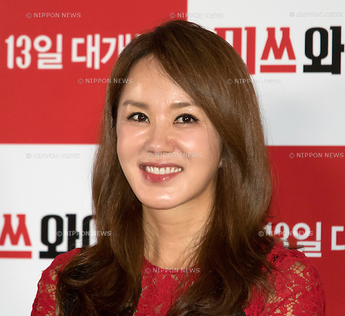 "Uhm Jung-Hwa, Jul 28, 2015 : South Korean actress and singer Uhm Jung-hwa attends a press event promoting her new movie, ""Miss Wife"" in Seoul, South Korea. (Photo by Lee Jae-Won/AFLO) (SOUTH KOREA)"