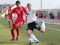 Nick Palodichuk kicks the ball. US Under-17 Men's National Team defeated United Arab Emirates 1-0 at Gateway International  Stadium in Ijebu-Ode, Nigeria on November 1, 2009.