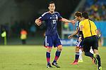 Maya Yoshida (JPN), <br /> JUNE 19, 2014 - Football /Soccer : <br /> 2014 FIFA World Cup Brazil <br /> Group Match -Group C- <br /> between Japan 0-0 Greece <br /> at Estadio das Dunas, Natal, Brazil. <br /> (Photo by YUTAKA/AFLO SPORT)