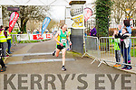 Pat Dunworth runners at the Kerry's Eye Tralee, Tralee International Marathon and Half Marathon on Saturday.