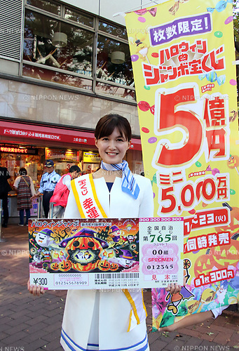"""October 1, 2018, Tokyo, Japan - Japan's lottery campaign girl Saho Shintake displays a sample ticket as she attends a promotional event of """"Halloween Jumbo Lottery"""" as the first tickets go on sale in Tokyo on Monday, October 1, 2018.   (Photo by Yoshio Tsunoda/AFLO) LWX -ytd-"""