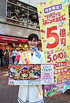 "October 1, 2018, Tokyo, Japan - Japan's lottery campaign girl Saho Shintake displays a sample ticket as she attends a promotional event of ""Halloween Jumbo Lottery"" as the first tickets go on sale in Tokyo on Monday, October 1, 2018.   (Photo by Yoshio Tsunoda/AFLO) LWX -ytd-"