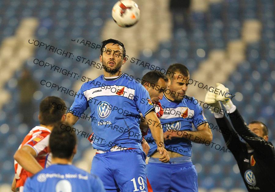 Fudbal Kup Srbije season 2013-2014<br /> Crvena Zvezda v Vojvodina<br /> Jagos Vukovic (C)<br /> Beograd, 04.12.2013.<br /> foto: Srdjan Stevanovic/Starsportphoto &copy;