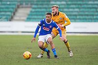 Reggie Lambe of Carlisle shields the ball from Dan Butler of Newport County during the Sky Bet League 2 match between Newport County and Carlisle United at Rodney Parade, Newport, Wales on 12 November 2016. Photo by Mark  Hawkins.