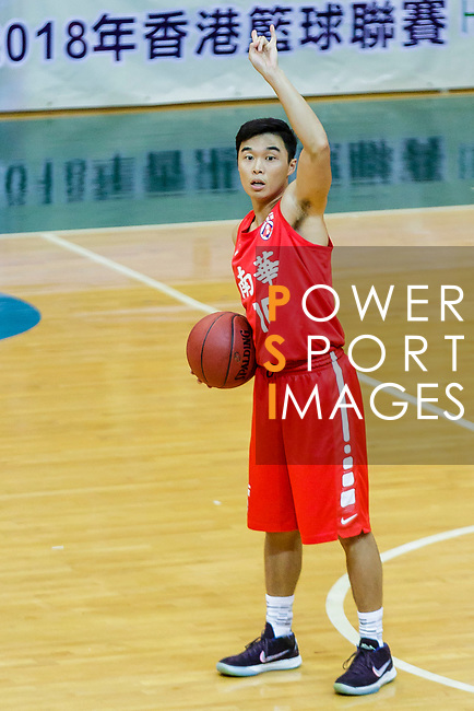 Cheng Ho Hang #18 of SCAA Men's Basketball Team gestures during the Hong Kong Basketball League game between SCAA and Fukien at Southorn Stadium on June 01, 2018 in Hong Kong. Photo by Yu Chun Christopher Wong / Power Sport Images
