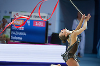RITA MAMUN of Russia performs with ribbon at 2016 European Championships at Holon, Israel on June 18, 2016.  (Photo illustration)