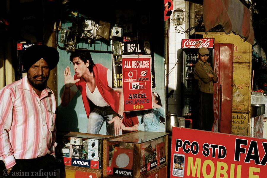 Street scene, Jammu Tawi