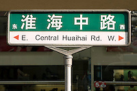 A street sign in Huaihai Road in Shanghai, China, on August 24, 2007. Photo by Lucas Schifres/Pictobank