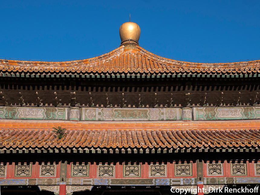 Biyong-Halle in kaiserliche Akademie, Peking, China, Asien<br /> Biyong-Hall at Imperial Academy, Beijing, China, Asia