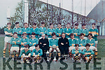 The St  Brendans College team that won the Hogan Cup  in1969