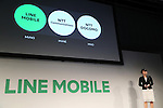 "September 5, 2016, Tokyo, Japan - Japan's SNS giant LIN's subsidiary LINE Mobile president Ayano Kado introduces LINE's new mobile communication service ""LINE Mobile"" in Tokyo on Monday, September 5, 2016. LINE will start the mobile virtual network operator (MVNO) service using NTT Docomo's network with the minimum charge of 500 yen (5USD) per month.    (Photo by Yoshio Tsunoda/AFLO) LWX -ytd-"