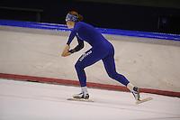 SCHAATSEN: HEERENVEEN: 19-09-2014, IJsstadion Thialf, Topsporttraining, Karolina Erbanová (CZE), ©foto Martin de Jong