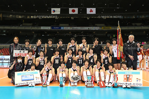 Kyushubunka gakuen team group, JANUARY 12, 2014 - Volleyball : The 66th All Japan High School Volleyball Championship Medal Ceremony at Tokyo Metropolitan Gymnasium, Tokyo, Japan. Photo by AFLO SPORT) [1156]