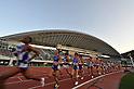 The ambiance shot Men's 5000m,  .APRIL 28, 2011 - Athletics : The 46th Mikio Oda Memorial athletic meet, JAAF Track & Field Grand Prix Rd.3, during Men's 5000m final at Hiroshima Kouiki Kouen (Hiroshima Big arch), Hiroshima, Japan. (Photo by Jun Tsukida/AFLO SPORT) [0003].