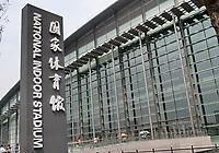 National Indoor Stadium. Olympic Venues<br /> Olimpiadi Pechino 2008. Impianto Giochi Olimpici<br /> Foto Cspa/Insidefoto