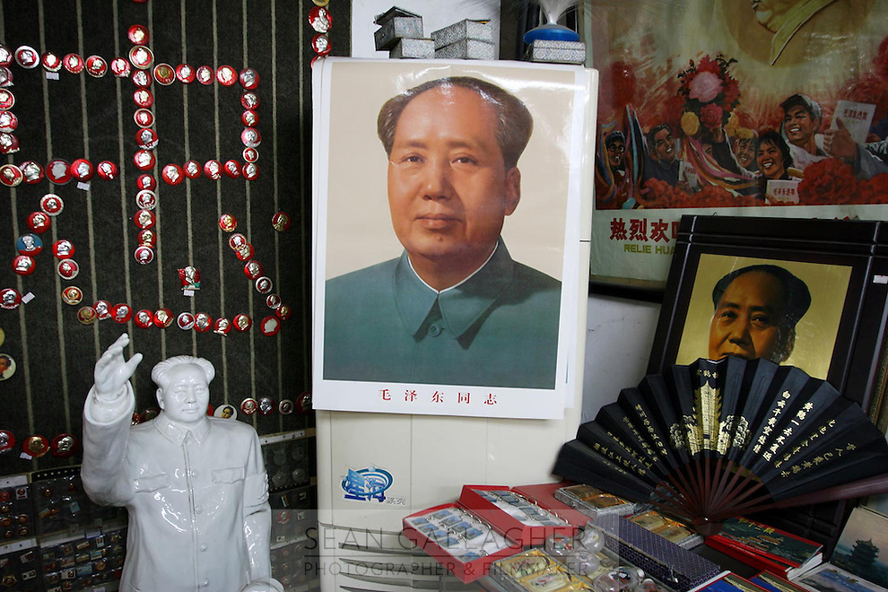 Mao Zedong paraphernalia in a tourist shop in the gardens of The Yellow Crane Tower.<br />