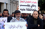 Palestinian employees of Gaza Airport hold banners during a protest demanding their rights, in Gaza city on March 11, 2018. Photo by Mahmoud Ajour
