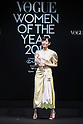 Novelist Sayaka Murata attends the Vogue Japan Women of the Year 2016 Awards on November 24, 2016, Tokyo, Japan. Every year the fashion magazine awards successful women from various disciplines. This year Tokyo's first female Governor Yuriko Koike sent a video message in gratitude for her inclusion on the awards list. (Photo by Rodrigo Reyes Marin/AFLO)