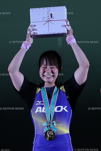 Kanae Yagi, <br /> MAY 21, 2016 - Weightlifting : <br /> All Japan Weightlifting Championship 2016 Women's -53kg <br /> Award Ceremony <br /> at Yamanashi Municipal Gymnasium, Yamanashi, Japan. <br /> (Photo by AFLO SPORT)
