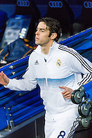 Kaka exit the changing rooms