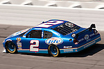 Feb 08, 2009; 1:25:20 PM; Daytona Beach, FL, USA; NASCAR Sprint Cup Series qualifying for the Daytona 500 at Daytona International Speedway.  Mandatory Credit: (thesportswire.net)