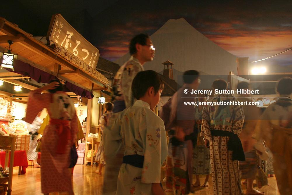 24 hour Spa water bath resort in Tokyo  Japan,    Jeremy Sutton-Hibbert