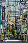 Early morning street scenes in Jimbocho, Tokyo, Japan.