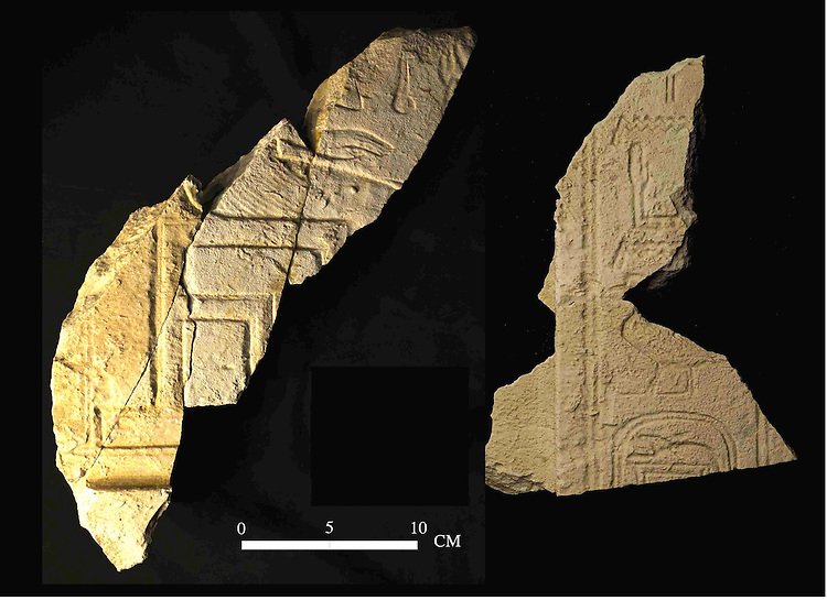 ABYDOS, EGYPTE-1er janvier:&nbsp;une equipe d'archeologues americains a identifie une tombe vieille de 3.800 ans comme etant celle de Sobekhotep Ier, un pharaon de la 13eme dynastie de l'Egypte antique, fragment, chapelle, <br /> ABYDOS, EGYPT-January 1: A team of archaeologists has identified an American old grave 3,800 years as being one of Sobekhotep I, a pharaoh of the 13th dynasty of Egypt antique.Excavating entrance (tomb of Sobekhotep has Abydos, Egypt;