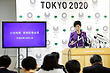 Tokyo Governor Koike discusses alternative sites for 2020 Games