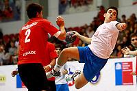 Balonmano 2017 Panamericano Juvenil Chile vs México