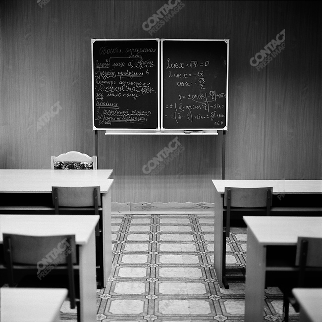 A blackboard in one of the voluntary classes for prisoners at Prison colony #7 outside of Novgorod in the Novgorod region south of St. Petersburg, Russia, December 15, 2008..