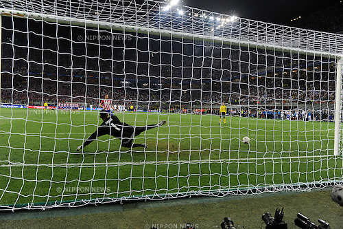 Antoine Griezmann (Atletico), MAY 28, 2016 - Football / Soccer : Antoine Griezmann of Atletico de Madrid scores the penalty shoot-out during the UEFA Champions League final match between Real Madrid 1(5-3)1 Atletico de Madrid at Stadio Giuseppe Meazza San Siro in Milan, Italy. (Photo by aicfoto/AFLO)