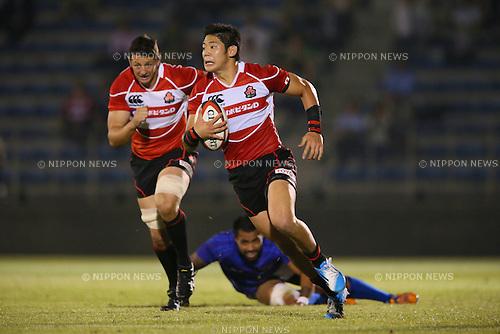 Yoshikazu Fujita (JPN), <br /> MAY 30, 2014 - Rugby : <br /> Rugby test match <br /> between Japan 33-14 Samoa <br /> at Prince Chichibu Memorial Stadium in Tokyo, Japan. <br /> (Photo by YUTAKA/AFLO SPORT) [1040]