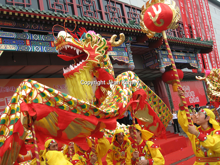 """Dragon Dance""     A ceremonial Dragon Dance is performed at festivals and special events."