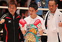 (L to R) Hiroki Ioka, Kazuto Ioka (JPN), Kazunori Ioka, AUGUST 10, 2011 - Boxing : Kazuto Ioka of Japan celebrates with his Champion belt during the WBC Minimum weight title bout at Korakuen Hall, Tokyo, Japan. Kazuto Ioka of Japan won the fight on points after twelve rounds. (Photo by Yusuke Nakanishi/AFLO) [1090]