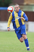 Romford goalscorer Toran Senghore - Romford vs Beaconsfield SYCOB - FA Cup Preliminary Round Football at Mill Field, Aveley FC - 29/08/10 - MANDATORY CREDIT: Gavin Ellis/TGSPHOTO - SELF-BILLING APPLIES WHERE APPROPRIATE. NO UNPAID USE. TEL: 0845 094 6026
