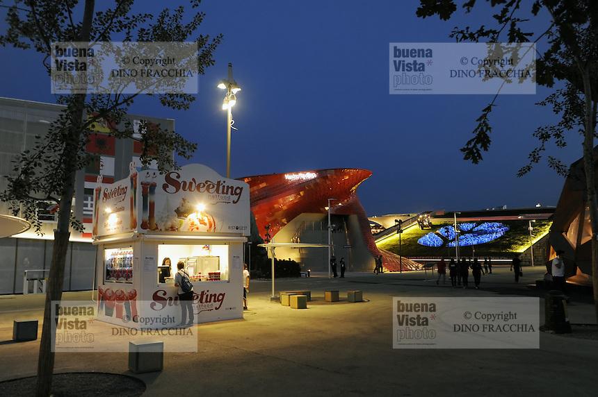 - Milano, Esposizione Mondiale Expo 2015<br /> <br /> - Milan, the World Exhibition Expo 2015