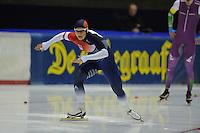 SCHAATSEN: HEERENVEEN: 25-10-2014, IJsstadion Thialf, Trainingswedstrijd schaatsen, Karolina Erbanova (CZE), ©foto Martin de Jong