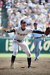 Kona Takahashi (Maebashi Ikuei),<br /> AUGUST 22, 2013 - Baseball :<br /> Pitcher Kona Takahashi of Maebashi Ikuei celebrates their victory at the end of the 95th National High School Baseball Championship Tournament final game between Maebashi Ikuei 4-3 Nobeoka Gakuen at Koshien Stadium in Hyogo, Japan. (Photo by Toshihiro Kitagawa/AFLO)