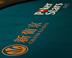 Various sights in the Pokerstars branded Grand Lisboa Casino poker room.