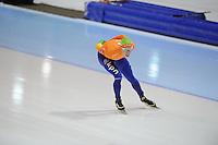 SCHAATSEN: HEERENVEEN: Thialf, Essent ISU World Cup, 03-03-2012, 10k Men, Jorrit Bergsma (NED), ©foto: Martin de Jong